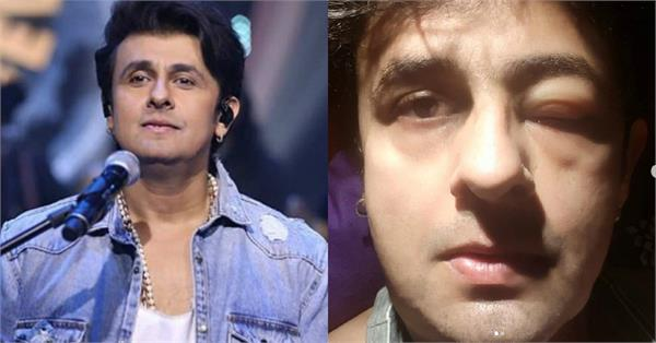 sonu nigam discharged from hospital