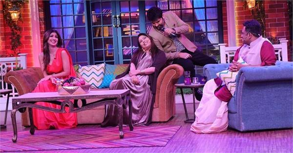 kapil sharma show shilpa geeta anurag latest episode news