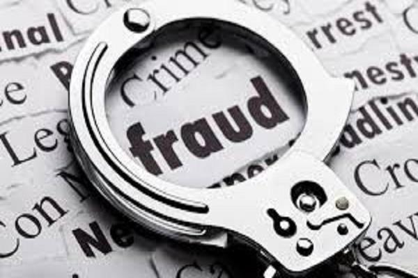 fraud 7 lakh in the name of getting death claim of deceased father