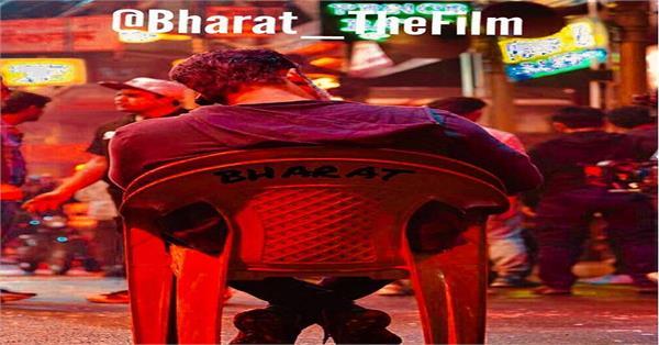 salman khan latest picture from bharat set