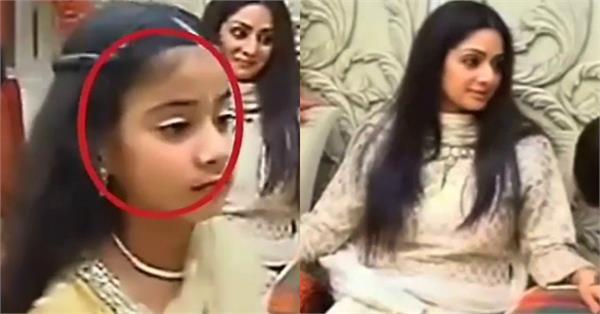 sridevi baby jhanvi throwback video viral