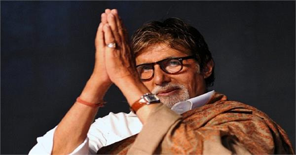 amitabh bachchan will donate 5 lakh to each martyr family
