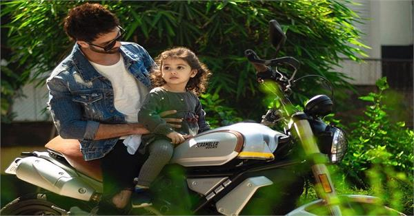 shahid kapoor share cute picture with daughter misha kapoor