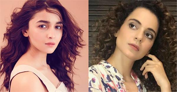 alia bhatt reacts on kangana ranaut allegation