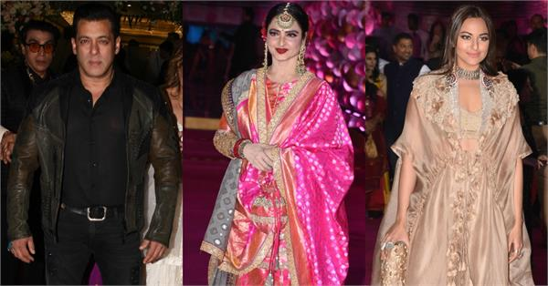 salman khan to rekha at azhar morani tanya seth wedding