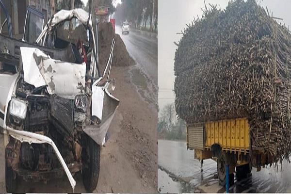 fierce car crash with cane laden trolley death of father son