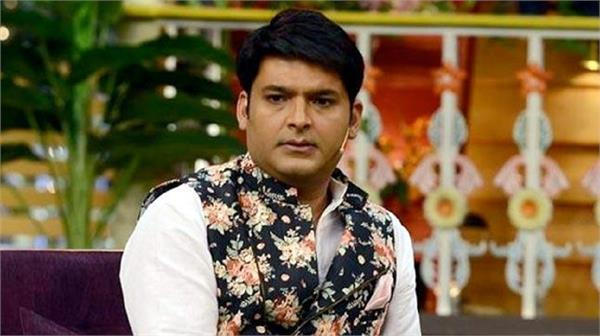 kapil sharma misbehave with fan
