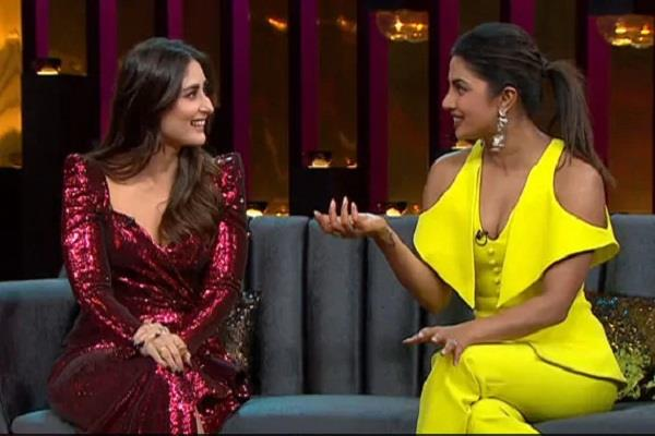 kareena kapoor advises priyanka chopra on koffee with karan