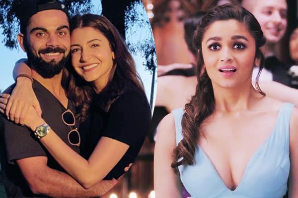 bollywood actress alia bhatt said on virat anushka s duo thu thu thu