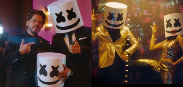 dj marshmello music video biba is the tribute to shahrukh khan