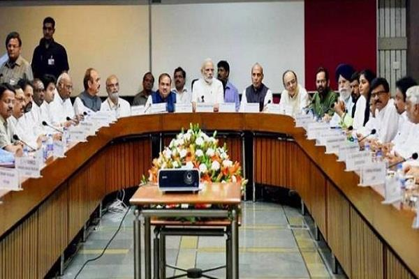all party meeting tomorrow at the pulwama terror attack