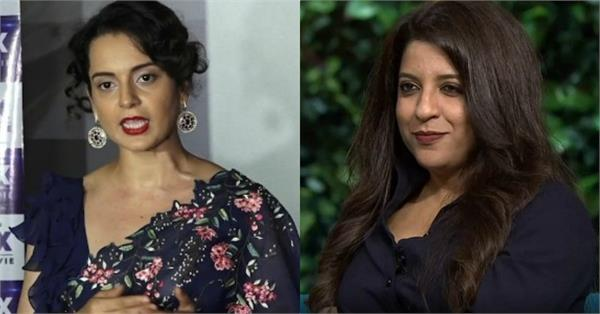 zoya akhtar reacts on kangana ranaut accusations