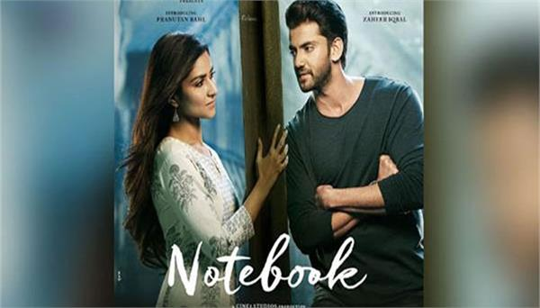 zaheer and pranutan share cute video of film notebook