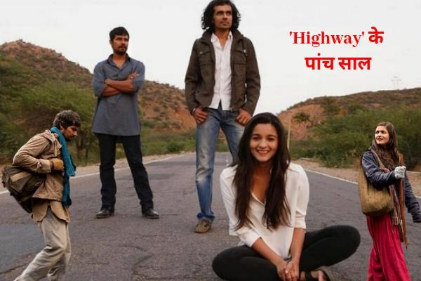 randeep and alia movie highway complete 5 year