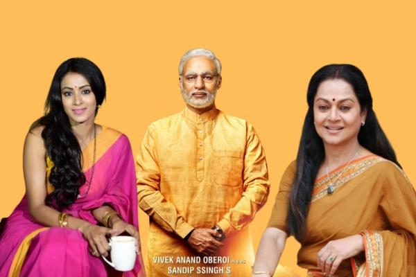 zarina wahab and barkha bisht will play the roll in modi film