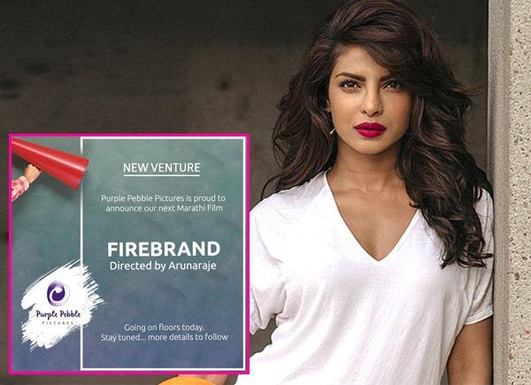 priyanka chopra firebrand on netflix bollywood actress