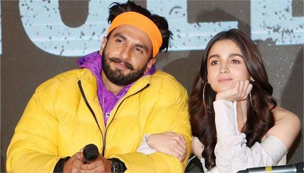 official app of the movie gully boy launches learn its specialty