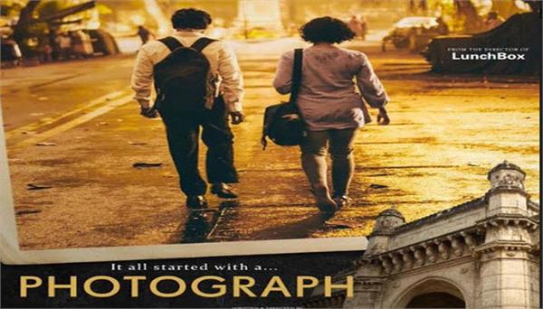 ritesh batra shares his experience of film photograph