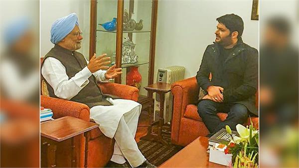 कपिल ने भारत के पूर्व प्रधानमंत्री मनमोहन सिंह से की मुलाकात