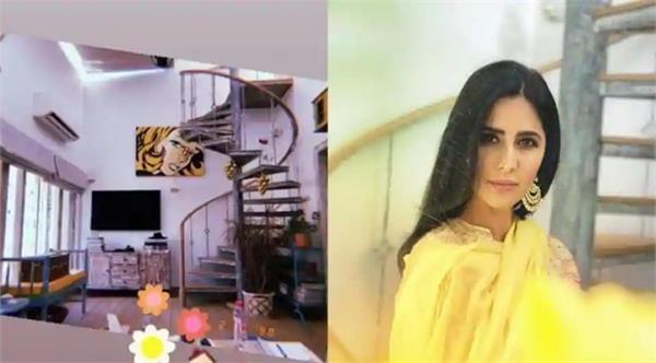 katrina kaif share her house pics