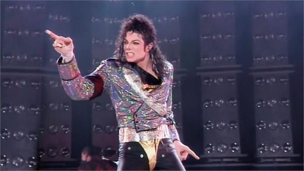 michael jackson live concert remember