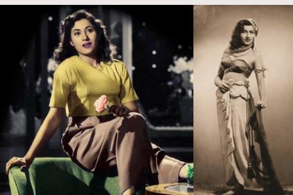 यादों में खूबसूरत अभिनेत्री 'मधुबाला', 86वीं जयंती पर गूगल तक ने किया उन्हें याद