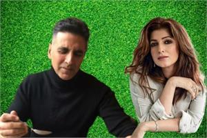 valentine day akshay kumar and twinkal khanna