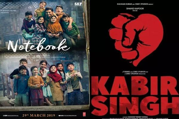 notebook and kabir singh will not release in pakistan