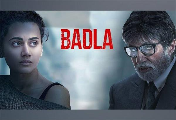 amitabh bachchan movie badla box office collection
