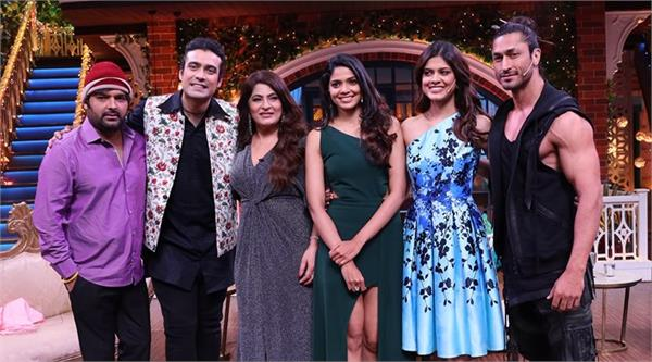 the kapil sharma show sunday episode