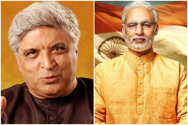 javed akhtar s name in pm modi biopic