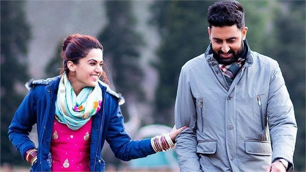 abhishek bachchan and taapsee pannu work in this movie