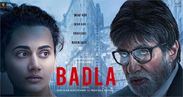 amitabh bachchan movie badla box office collection
