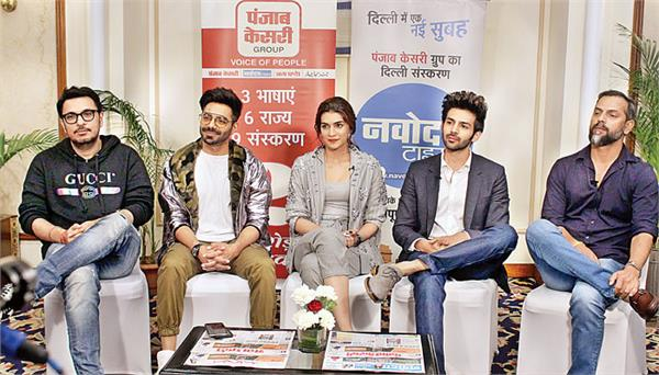 exclusive interview with the starcast of film luka chuppi