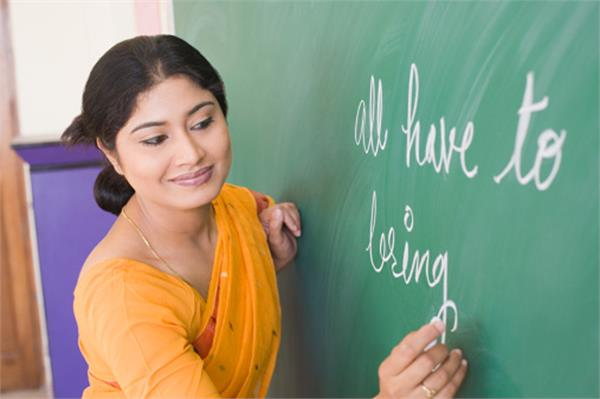 instructions for recruitment in teaching
