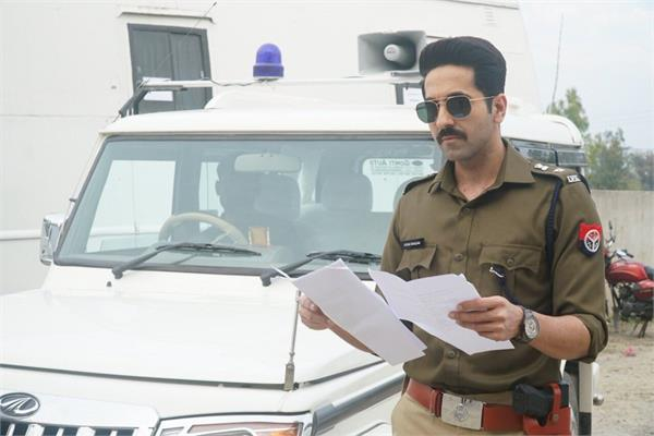 ayushmann khurrana film article 15 first look out