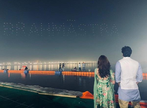 ranbir alia movie brahmastra logo launched in kumbh 2019