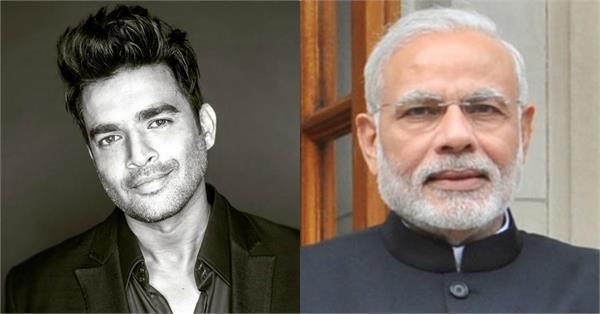 r madhavan slams congress for making fun of prime minister
