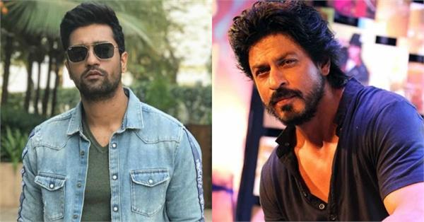 vicky kaushal reveals his embarassing moment