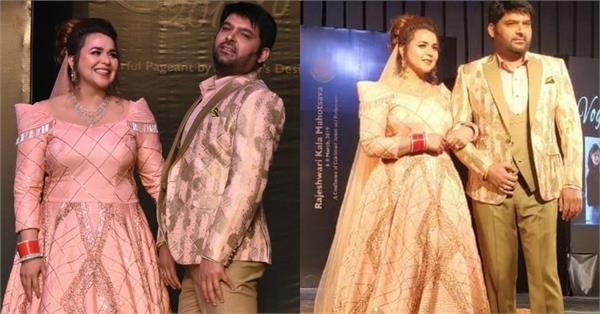 kapil sharma ginni chatrath ramp walk in fashion show