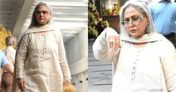 jaya bachchan blasts on a person who took her picture without permission