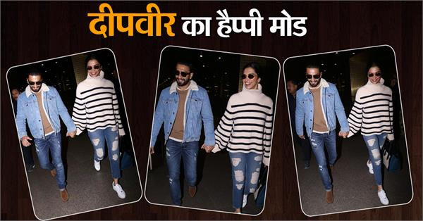 ranveer deepika spotted at airport