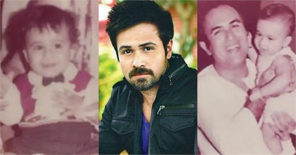 emraan hashmi birthday special unseen childhood pictures