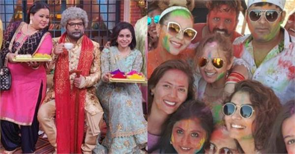 kapil ginni celebrated his first holi after marriage