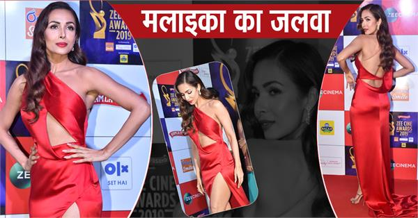 malaika arora at zee cine awards 2019
