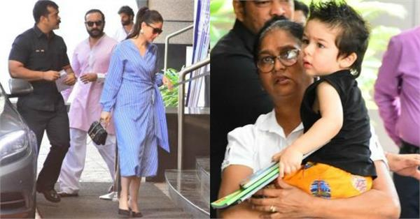 kareena wore cheap dress in taimur annual day function