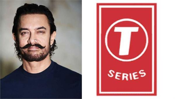 aamir khan and other stars supports t series in bharat wins youtube campaign