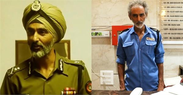 savi sidhu becomes security guard to earn money