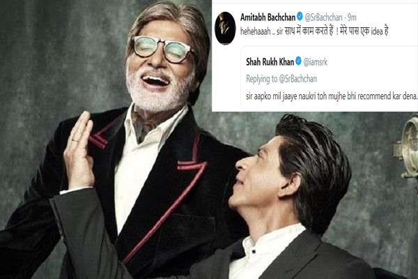 amitabh bachchan vs shah rukh khan on twitter over jobs