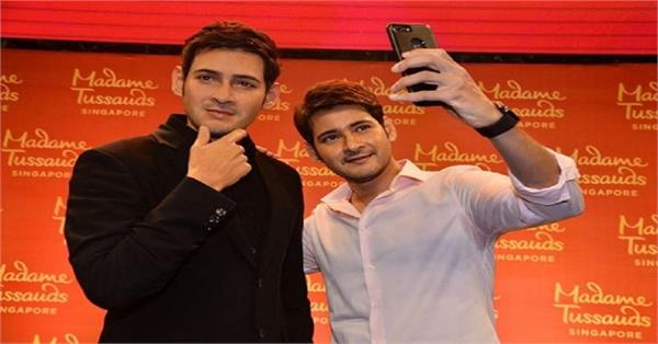 mahesh babu wax statue at madame tussaud
